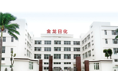 Warmly celebrate Shantou Jinlong Daily Chemical Industrial Co, Ltd. Website upgrade is successful!